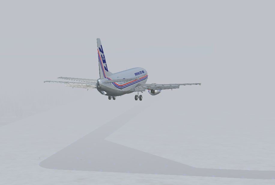Arrival in Anchorage - barely above minimums